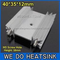 FREE Shipping 10pcs 40x35x12mm Transistor MOS Heat Sink Aluminum Extruded Radiator Heatsink For Power Supply Regulator