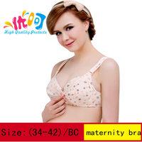 2812 Maternity Underwear Breast Feeding Nursing Bra Strap Wire Bra Cotton For Pregnant  Women's Clothing Dot Pregnancy  Open Cup