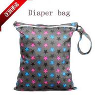 >5pcs  30%off NEW Babyland (30CM*29CM)Wet / Dry Nappy Bag Diaper Baby Reusable Swim Bags Waterproof 14colors 1pcs free shipping