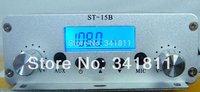 15W FM ST - 15 B silver 15 w stereo FM broadcast transmitter +  GP antenna +switch power supply