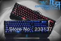 2013 new USB Wired  Waterproof   backlight gamer keyboard for Gamer Desktop Laptop Computer Ergonomic Design Free Shipping
