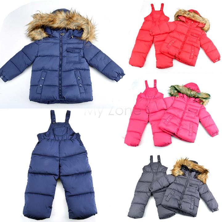 Детская Одежда B.B