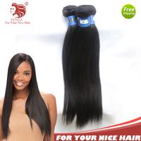 2pc/lot grade 6A light yaki human hair extensions Brazilian virgin hair weaves machine weft for your nice hair Free Shipping