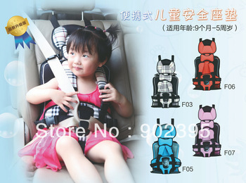 Free shipping,Baby Car Seats/Child safe car seats / child car seat 4 colors SW047