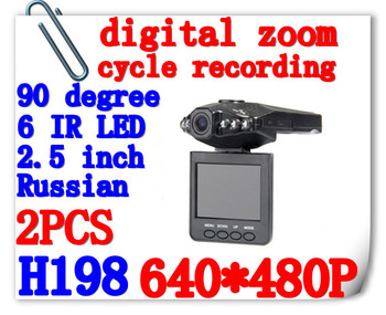 Free Shipping Mobile Detection H198 Retail Package Vehicle Video Recorder H198 For 2 Pcs+Retail Box(P-02C)