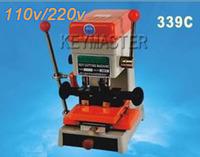DeFu 339C Key Cutting Machine