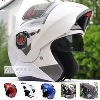 Jiekai 105 the Safe Motorcycle Helmet Flip up helmets with dual lenes inner sun glass visor china motocycles Racing helmet
