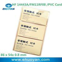 100 pcs/lot 13.56Mhz ISO 14443A 1K compatible White PVC Cards