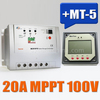 20A Tracer 2210RN EP MPPT Solar Controller With MT-5 Remote Meter