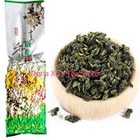 250g total  Oolong Tea Anxi Tie Guan Yin Chinese tea  Green tea tieguanyin Tieguanyin Tikuanyin the tea  wu-long