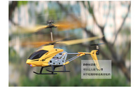 Hard White Box Package!! 3CH Remote Control Helicopter Metal  With GYRO R/C Helicopter Radio Control