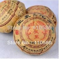2002 Premium Yunnan puer tea,Old Tea Tree Materials Pu erh,100g Ripe Tuocha Tea +Secret Gift+Free shipping,A2PT10