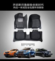 Full car mats chengyi forester 2013 / 2014/ 2015 SUBARU  forester  special mat
