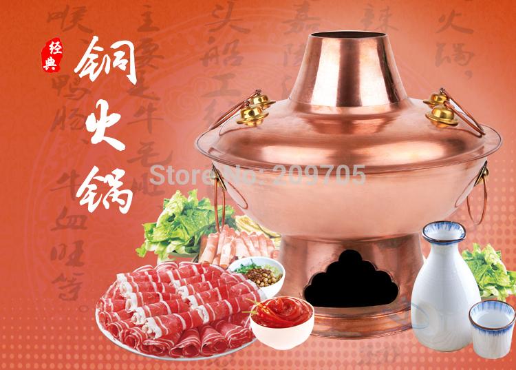 32cm The Handmade Thickened Copper Mongolian Hot Pot Chinese Lamb Hotpot Fondue Chinoise Steamboat Cooker Cooking Pots China Wok(China (Mainland))