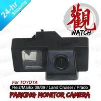 Free Shipping Wired HD CCD Car Parking Reversing Camera for Toyota Reiz 08/09 Land Cruiser / Prado etc. Night Vision Waterproof