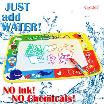Free shipping CP1367 46X30cm Drawing Toys Mat Aquadoodle Drawing Mat&1 Magic Pen/Water Drawing Replacement Mat