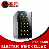 Gungho wine rack wine cooler with glass Thermoelectric refrigerator Wine cooler Wine cellar Cemiconductor cooler STH-H50D