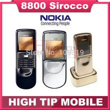 unlocked phones promotion