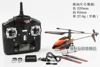 2.4G 4CH Single Blade Gyro RC MINI Outdoor V911  Helicopter  free shipping