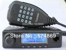 wholesale fm radio transceiver