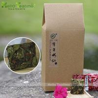[Refining]150g Fujian Zhangping shui xian teas narcissus flower fragrance China wulong wrapping paper vacuum tea bag packaging