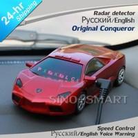 Auto Radar Detector Laser detector Russian Speaking vehicle speed control detector No Speeding Ticket any more