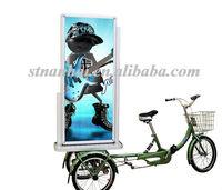 J3B-0001  6hrs [1pcs]  Outdoor led trike mobile billboard, include trike