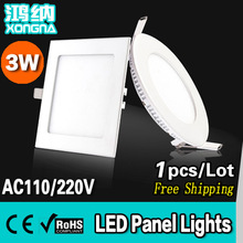 AC85~265V 6W LED Panel Light With SMD2835 Square Panel Lights Include Power Supply 2 Years Warranty(China (Mainland))