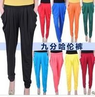 Hot Summer Candy Solid Color Fashion Cool Ice Silk Harem Leggings Full Length Harem Pants  9010