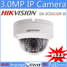 wholesale cctv security camera