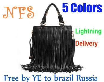 Punk Tassel Fringe Womens Fashion pu Leather handbag Shoulder Bag brown Women's Tote bag