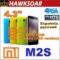 "XIAOMI M2S  2G RAM 32GROM 4.3""capacitive IPS  QUADcore 1.7Ghz .,3G Mobile Android4.1  2MP+13MP  camera   free shipping +big gift"