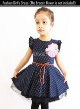 popular kids fashion dress