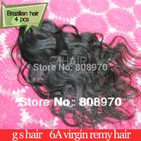 4bundles Virgin Brazilian Human Hair extension lovely natural Wave 12-30inch natural black hair weft ms lula hair natural wave
