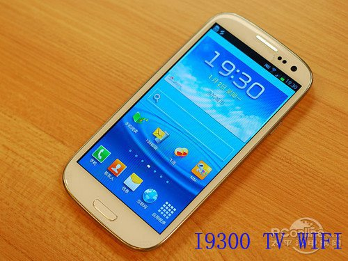 4.0 inch cheap i9300 TV WIFI phone dual sim quadband