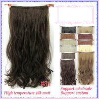 "22"" (55cm) 120g High temperature silk matte ,5 clips wave hair extensions,  FREE SHIPPING , #8A mediun ash brown"