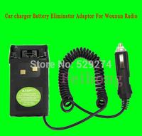 12V Car charger Eliminator Adaptor Compatible WOUXUN KG-UVD1P KG-UV6D