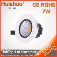 [Hui Zhuo]2013 new style 7W high lumen 7w led COB downlight high power indoor cob downlight