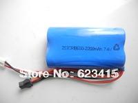 UDi u12 u23 7.4v 2200 mah battery Large capacity battery UDIR/C U12A rc helicopter battery