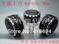 2014 real vw b5 passat collar drives aluminum alloy hand knob air conditioning black silver gray refit loss sale free shipping