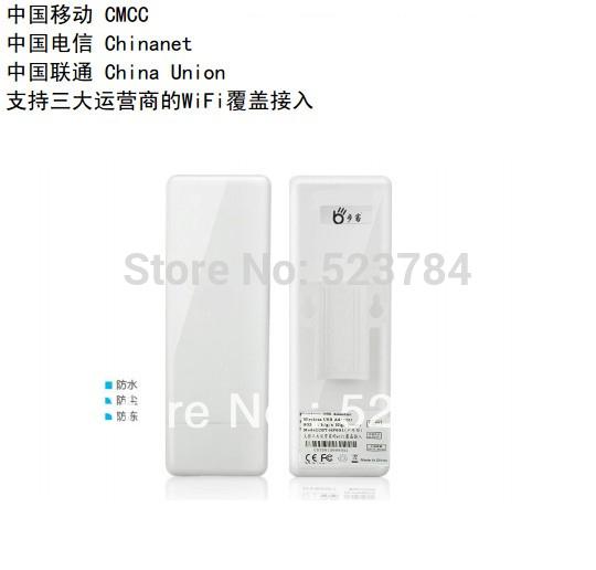 Internet Wifi: Internet Wifi Antenna