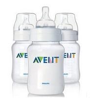 Original AVENT Baby Feeding Bottle / Nursing Bottle / Feeding 9oz 260ml 3 Piece / Pack Brand New