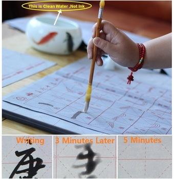Chinese calligraphy practice canvas brush copybook write paper Repeated use eco-friendly non-ink water writing cloth brush set