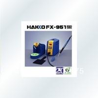 Free shipping 220V HAKKO FX-951 HAKKO 951Soldering Station Hakko Iron Hakko Soldering