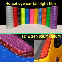 "12"" x 24""/30CMX60CM Auto 4D Cat's Eye Car Sticker Smoke Fog Light HeadLight Taillight Tint Vinyl Film Sheet Free Shipping"