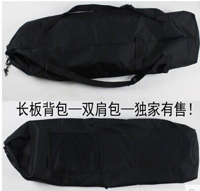 Placa longa saco skate saco placa quatro sacos mochila skate preto(China (Mainland))