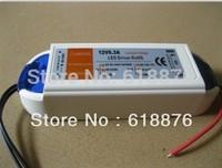 free shipping 5pcs 12V 6.3A 72W Power Supply AC/DC adaptor transformer switch for LED Strip RGB ceiling Light bulb