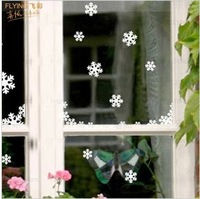 Free shipping 55pcs Christmas Snowflake Wall Stickers the windows paste cabinet stickers Christmas decoration stickers