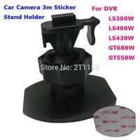 2013 New 3m Adhesive Single Buckle Mount for LS300W LS430W LS430 LS330W GT300W GT550W Car DVR 3M VHB Sticker Bracket Holder