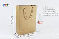 W23*H34*D9.5cm wholesale  natural plain brown  kraft paper bag free shipping